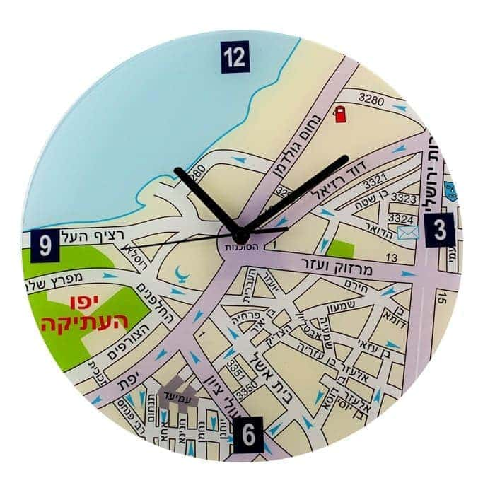 Jaffa Map  Wall Clock - English